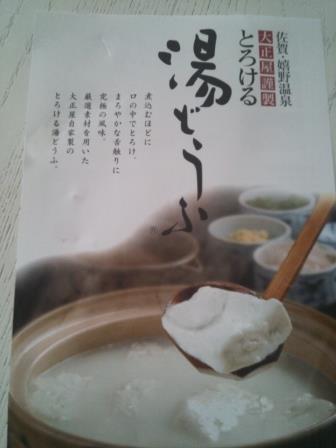 鍋の季節.jpg